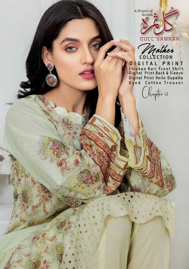 Gull Samrah Mother Collection Ch.12