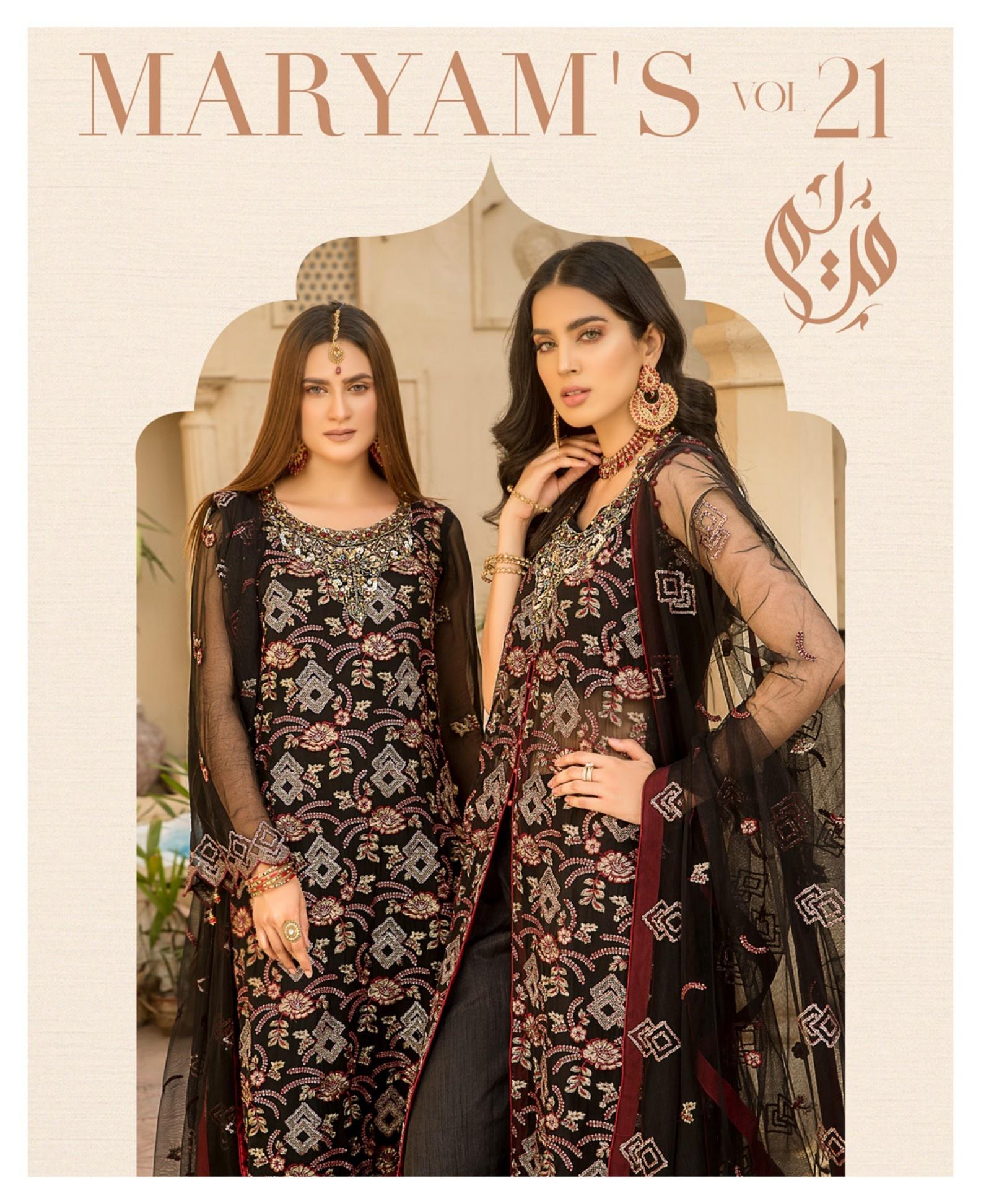 Maryam Vol 21